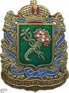 Харьковская губерния_1878
