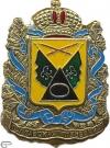 Полтавская губерния