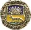 Сургут (древний герб (пуговицы))