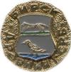 Бирск (древний герб (пуговицы))