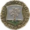 Стародуб (древний герб (пуговицы))