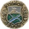 Юхнов (древний герб (пуговицы))