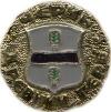 Чернь (древний герб (пуговицы))