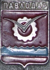 Павлодар (одна волна)