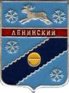 """Ленинский (серия """"Города Якутии"""" (080))"""