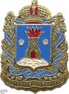 Келецкая губерния