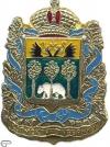 Холмская губерния