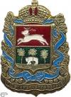 Люблинская губерния