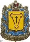 Ставропольская губерния_1859