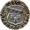 Короча (древний герб (пуговицы))