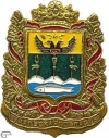 Уральская область_1868