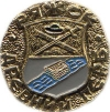 Ряжск (древний герб (пуговицы))