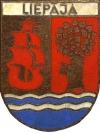 Liepaja (Латвийская советская)