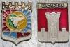 Республика Крым (Судак, Масандра) - комплект (2 шт) (клеймо - точка) (знаки клуба Родник)