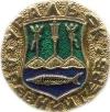 Уральск (древний герб (пуговицы))