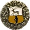 Сергач (древний герб (пуговицы))