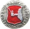 Вологда (Северное ожерелье (пуговицы))